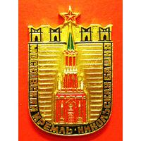 МОСКВА. КРЕМЛЬ. Никольская башня. (из набора).