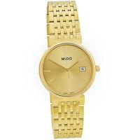 Швейцарские новые мужские часы MIDO. Стоимостью 1100 р.