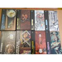 Библиотека фантастики 22 книги (цена за комплект)