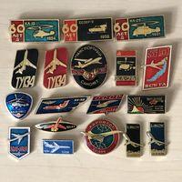 Набор значков по авиации СССР-6