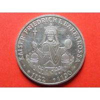 10 марок 1990 года (800 лет со дня смерти Фридриха I Барбаросса) МД Штутгарт