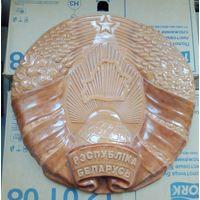 Герб-Республика Беларусь-керамика