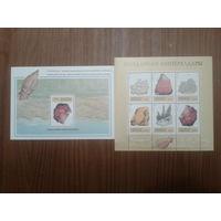 Киргизия 1994 Минералы, блок и малый лист