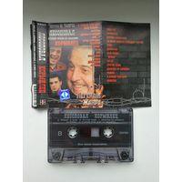 Аудиокассета Лесоповал