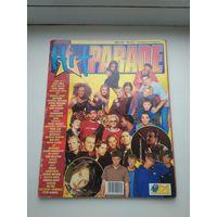 Наклейки для альбома Хит-Парад