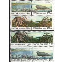 Финляндия 1995 Совместный выпуск с Россией.Природа 2 сцепки **