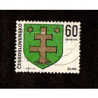 Марка Чехословакии-1971- Оружие чешских региональных столиц