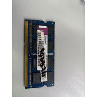Оперативная память для ноутбука SO-DIMM DDR3 2Gb Kingston PC-10600 (907374)