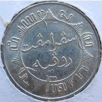 Индия Нидерландов 1/4 гульдена 1937 год, серебро