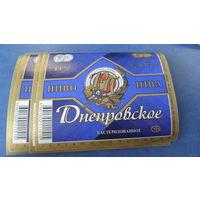 Днепровское пастеризованное