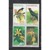 Индонезия Птицы цветы флора 1993 год чистая полная серия из 4-х марок в квартблоке