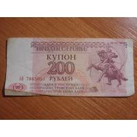 200 рублей 1993 Приднестровье