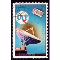 1 марка 1976 год КНДР 1531