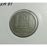 Алжир 20 франков 1949 в холдере