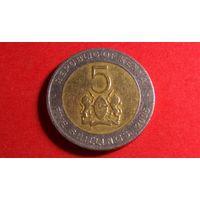5 шиллингов 2005. Кения.