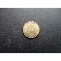 1 рубль 1992 Л Россия (047)