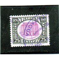 Никарагуа. Ми-1017.Ратуша Берн. Серия: U.P.U. (Всемирный почтовый союз), 75-летие. 1950.
