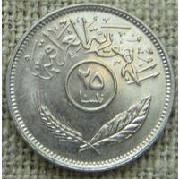 25 филсов 1981 Ирак