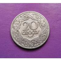 20 грошей 1923 Польша #09