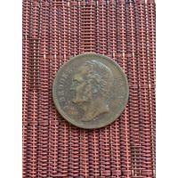 Саравак 1 цент 1863 г., редкость