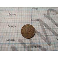 Монета 10 лип 1993 Хорватия.