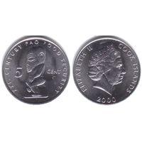 Острова Кука 5 центов 2000 ФАО UNC