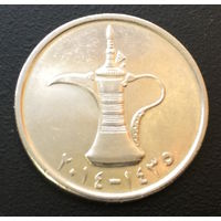 ОАЭ, 1 дирхам 2014
