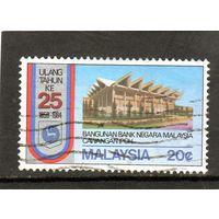 Малайзия. Ми-273. Национальный банк.1984.