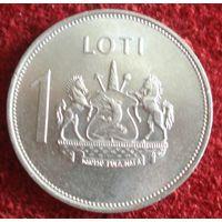 927:  1 лоти 1979 Лесото
