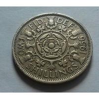 2 шиллинга, Великобритания 1956 г.