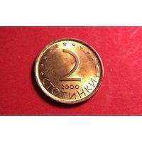 2 стотинки 2000 магнетик. Болгария. AU.