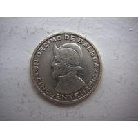 Панама 1/10 бальбоа 1953 г.