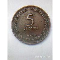 5 прут Израиль 1949 г. ОТЛИЧНОЕ СОСТОЯНИЕ. Без мц. Распродажа.