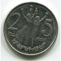 (B3) ЭФИОПИЯ - 25 ЦЕНТОВ 2005 UNC