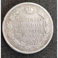 Рубль 1813 года , аук с 1 рубля без мпц