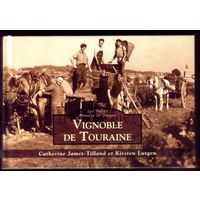 Catherine Jamet-Tilland - Vignoble de Touraine
