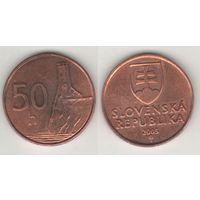 Словакия km35 50 хэлиер 2005 год (f08)*