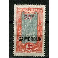 Французские колонии - Камерун - 1924 - Надпечатка 25С на 5F (разновидность надпечатки) - 1 марка. Чистая без клея.  (Лот 120J)