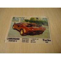 РАСПРОДАЖА ВСЕГО!!! Вкладыш Turbo из серии номеров 51 - 120. Номер 68