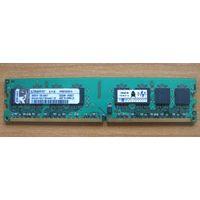 Оперативная память 1gb ddr2-667 kingston original