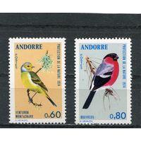 Андорра французская. Птицы. Вып.74