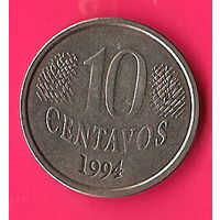 47-24 Бразилия, 10 сентаво 1994 г.