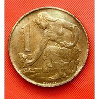 03-30 Чехословакия, 1 крона 1992 г.