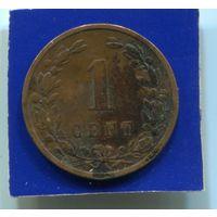 Нидерланды 1 цент 1901