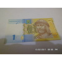 1 гривна 2011г. unc