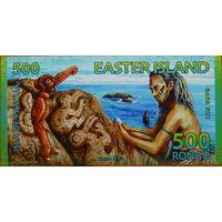 500 Ронго Остров Пасхи