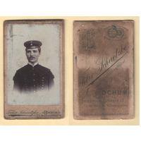 Кабинет-фото / Портрет железнодорожника в униформе / Felix Schaetzke, Bochum