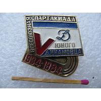 Знак. 5 V Всесоюзная спартакиада юного Динамовца. 1934-1984.