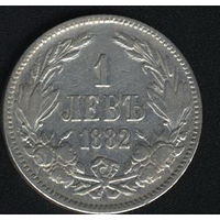 Болгария 1 лев 1882 г. Серебро.