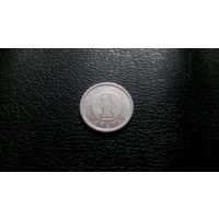 1 йена 1992